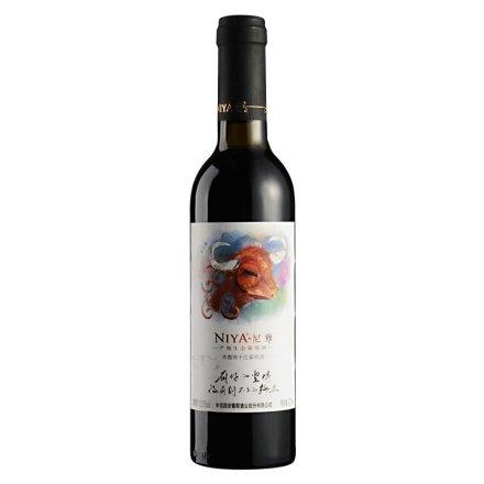 尼雅星座赤霞珠干红葡萄酒375ml  金牛座