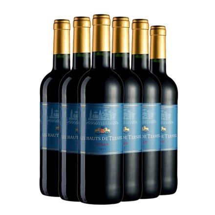 法国特尼儿干红葡萄酒750ml(6瓶装)