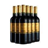 法国赫德安妮干红葡萄酒750ml(6瓶套装)