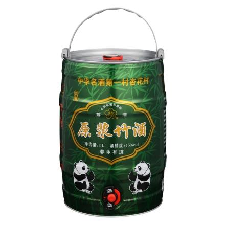 45°汾杏原浆竹酒(养生有道)5000ml
