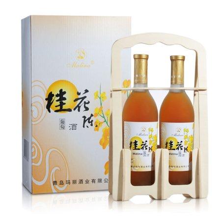 玛丽桂花陈葡萄酒双瓶套装750ml*2