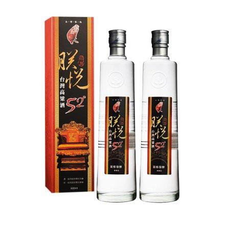 52°宝岛美朕悦高粱酒600ml(2瓶装)