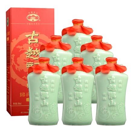 15°古越龙山花雕2000 500ml(6瓶装)