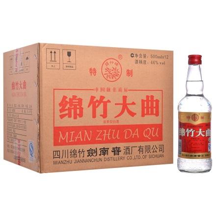 46°剑南春特制绵竹大曲(12瓶装)500ml
