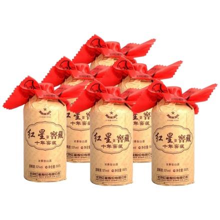 52°北京红星二锅头十年窖藏酒500ml(6瓶装)