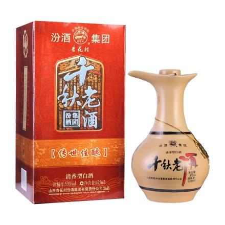 (清仓)53°汾酒集团千秋老酒鸭嘴瓶475ml