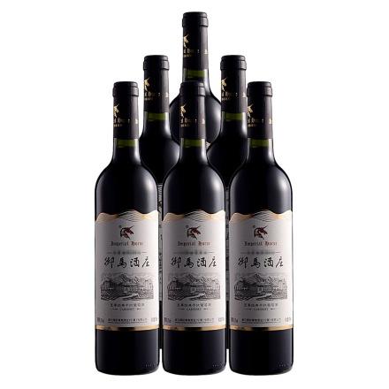 御马酒庄-干红葡萄酒750ml(6瓶装)