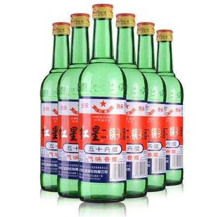56°红星二锅头(大二)500ml (6瓶装)