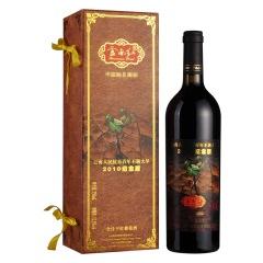 【清仓】云南红全汁干红 百年抗旱版