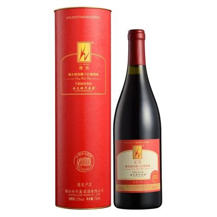 雅侬金色时代橡木桶窖藏干红(红桶)750ml