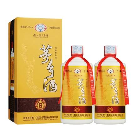 52°茅台集团茅乡酒6 500ml(双瓶装)