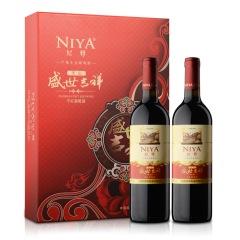 【清仓特卖】尼雅赤霞珠天山盛世吉祥干红葡萄酒(双支精品礼盒)750ml*2