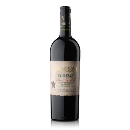 盛世夏都赤霞珠干红葡萄酒750ML