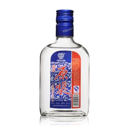 45°瑶都瑶家酒200ml(乐享)