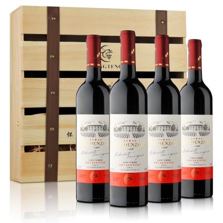 【清仓】中国黄金地带赤霞珠干红葡萄酒四支装礼盒750ml