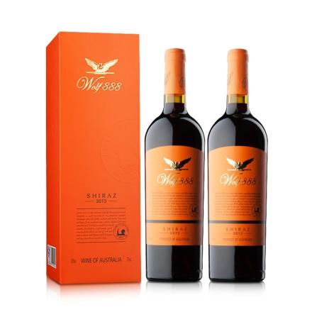 12.5°禾富888西拉2013干红葡萄酒黄标礼盒750ml(双瓶装)