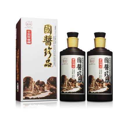 53°茅台河谷国酱500ml(双瓶装)