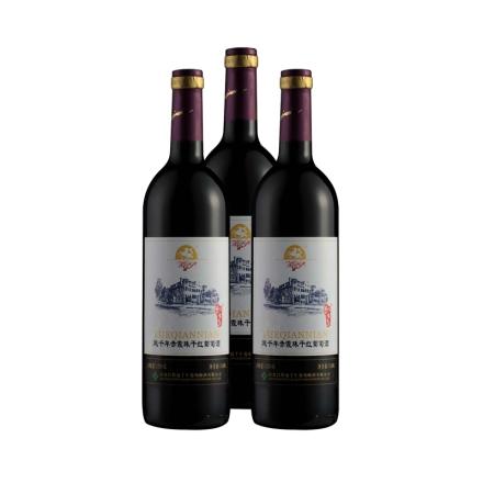 中国越千年精选赤霞珠干红葡萄酒(3瓶装)