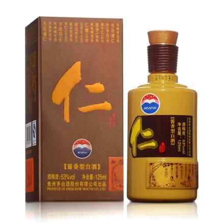 53°茅台仁酒125ml