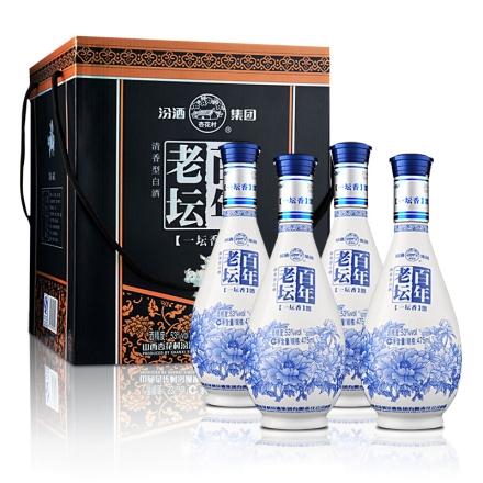 【清仓】53°汾酒集团百年老坛陈藏酒475ml*4