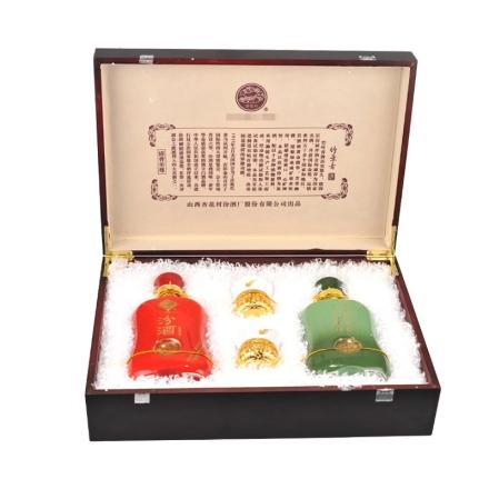 45°汾酒竹叶青礼盒