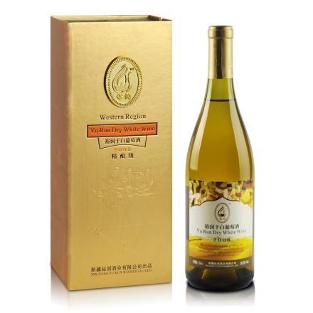裕润干白葡萄酒2008精酿级750ml