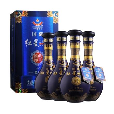 52°国藏红星蓝尊500ml(4瓶装)