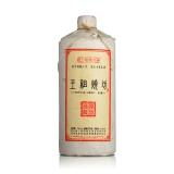 53°王祖烧坊酱香捆沙酒·深邃1000ml