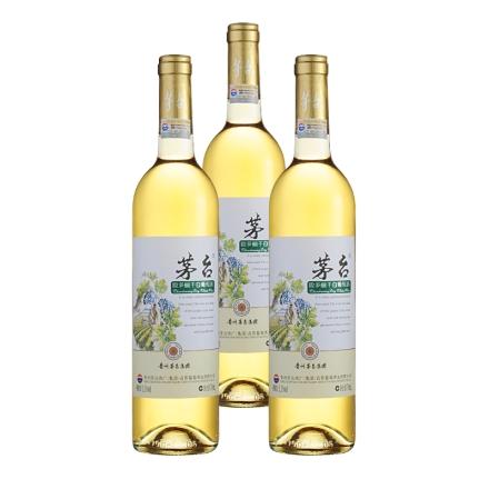 中国茅台集团霞多丽干白葡萄酒750ml(3瓶装)