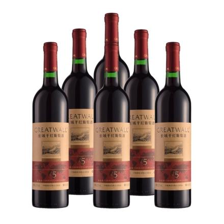 中国长城北纬40°V5干红葡萄酒750ml(6瓶装)