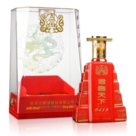 【清仓】52°五粮液股份  君临天下(樽雅红瓷瓶)500ml