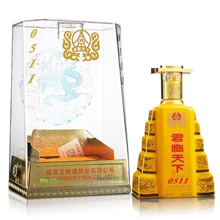 【清仓】52°五粮液股份  君临天下(樽雅黄瓷瓶)500ml