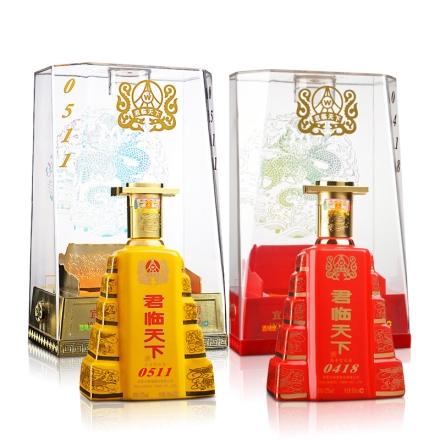 52°君临天下(樽雅红瓷瓶)500ml+52°君临天下(樽雅黄瓷瓶)500ml