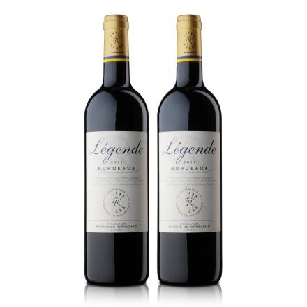 法国拉菲传奇波尔多法定产区红葡萄酒750ml(双瓶装)