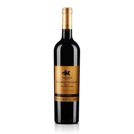 【清仓】西班牙罗马王子马德里之约赤霞珠干红葡萄酒750ml