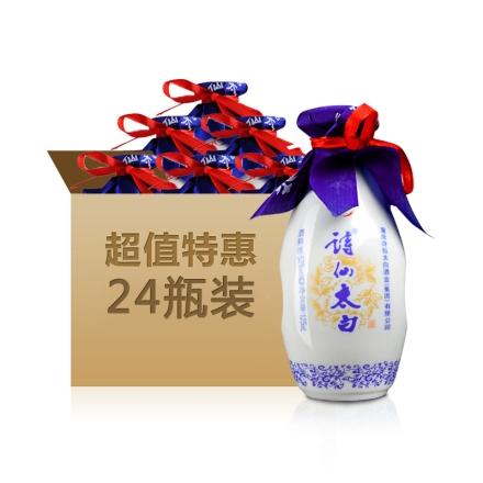 52°诗仙太白小酒-小诗仙125ml(24瓶装)