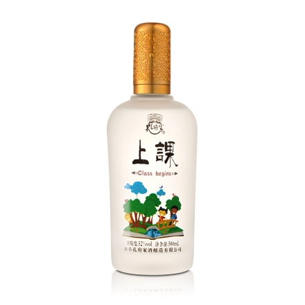 52°孔府家酒·上课500ml(乐享)