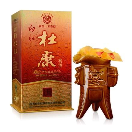 52°白水杜康宴酒中华典藏480ml