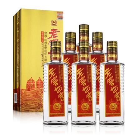 52°泸州老窖老窖世家(尊崇世家)500ml(6瓶装)