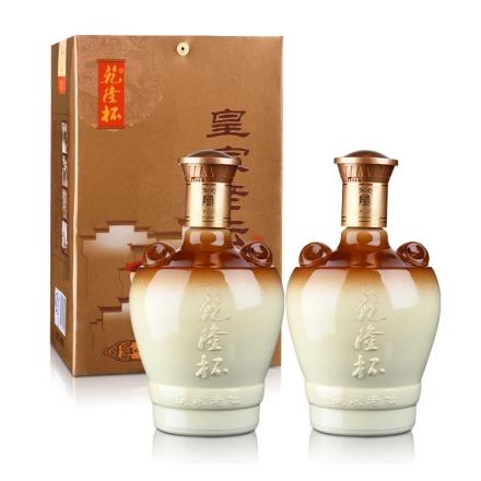 42°乾隆杯皇家老坛酒500ml(双瓶装)