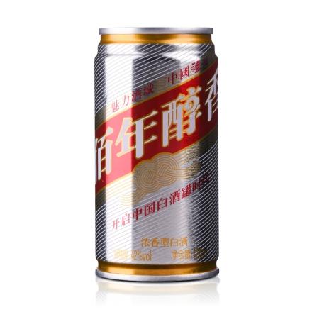 42°醇香易拉罐装128ml