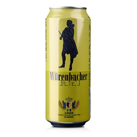 【清仓】德国瓦伦丁拉格啤酒500ml