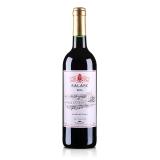 法国萨拉斯干红葡萄酒