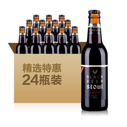 韩国5°海特黑啤酒Black Beer330ml(24瓶装)