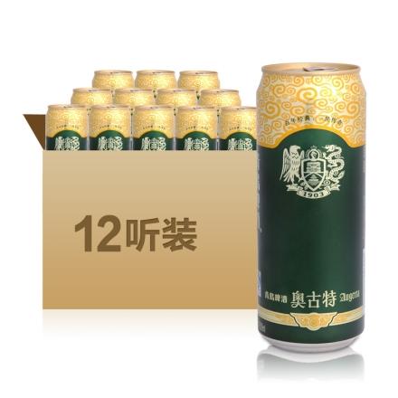 青岛啤酒奥古特500ml(12瓶装)
