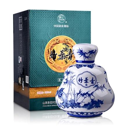 【清仓】38°汾酒竹叶青收藏酒3000ml