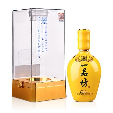 【清仓】52°泸州老窖一品坊和之礼酒500ml