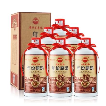 52°原浆老酒500ml(6瓶装)