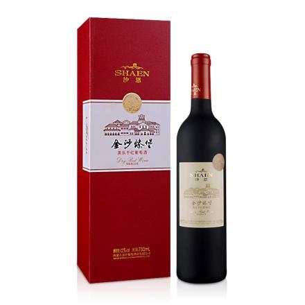 沙恩·金沙臻堡酒庄美乐干红葡萄酒750ml
