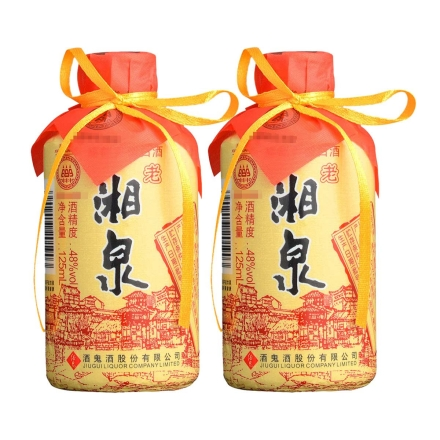 48°湘泉牌老湘泉125ml(双瓶装)